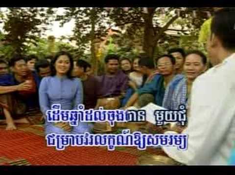 Khmer Music - Songkran Jea Avey