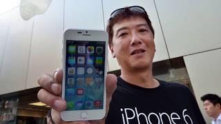 Одамлар iPhone учун Нималарга Тайёрлигини Бир Куринг-а!
