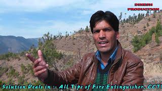 Latest Himachali Natiyan chhumku   Dev Bhumi Digital Studio Ani-9816849500