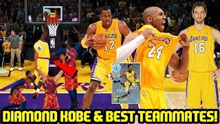 DIAMOND KOBE & BEST ALL TIME TEAMMATES! NBA 2K18 MYTEAM GAMEPLAY