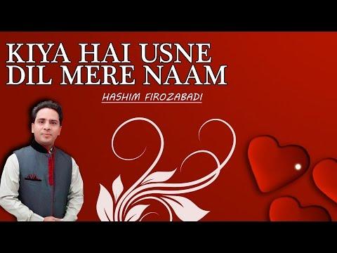 Kiya Hai Usne Dil Mere Naam | Hashim Firozabadi | Mushaira (Geet) Video | Master Cassettes
