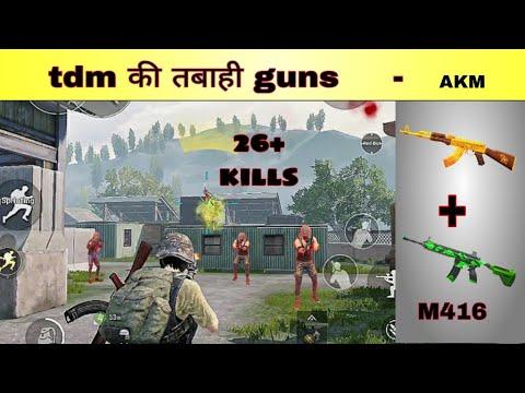 Tdm best guns    😍😍fight tdm challenge kills