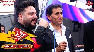 افجر دويتو احمد شيبه ومحمد سلطان فى  عين شمس فرحه اولاد العطار مكتب الصاروخ