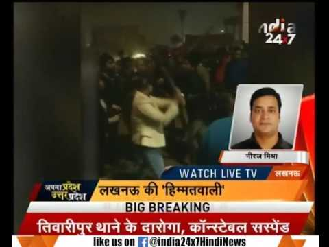 A courageous girl thrashed a stalker in Gomti Nagar of Lucknow