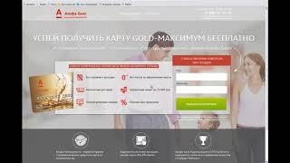 видео Monobank - обзор сервисов первого мобильного банка в Украине