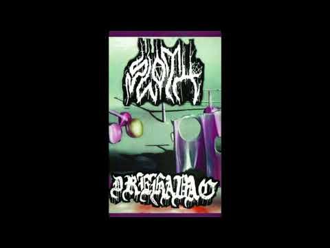 Sloth/Drekavac -Sloth/Drekavac(Split)