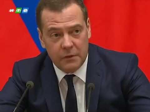 ТРК ИТВ: Правительство РФ подало в отставку