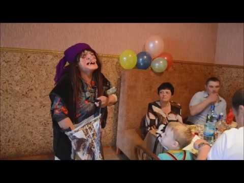 Сценка на юбилей женщине поздравление бабы яги