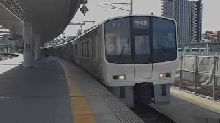 鹿児島本線区間快速(811系)・折尾駅を発車
