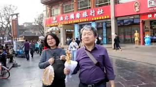 중국 서안투어, 실크로드 병마용갱 화청지 대명궁 대안탑