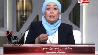بالفيديو.. دجال تائب لهالة فاخر: