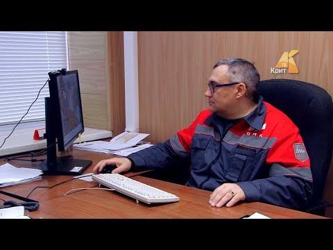 """Вячеслав Феофилов - руководитель службы по охране труда АО """"ЧМЗ""""."""