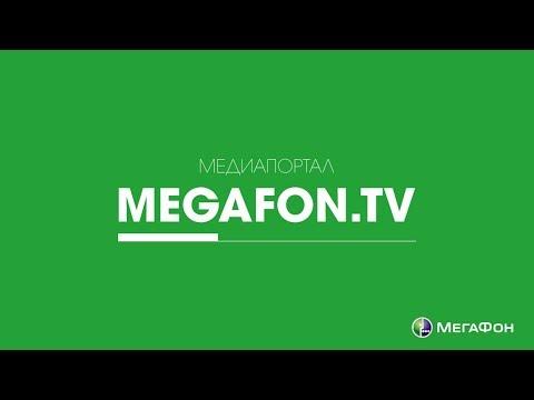 Обзор приложения Megafon.TV