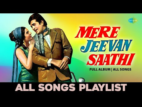 Mere Jeevan Saathi - All Songs | Full Album | Diwana Leke Aaya Hai | O Mere Dil Ke Chain