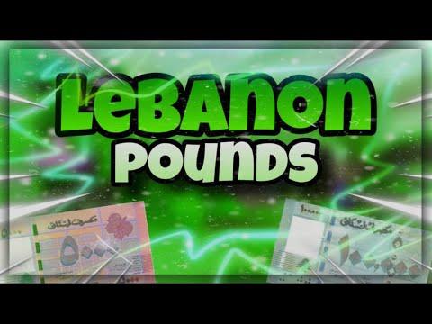 Lebanese Pounds / Livres Libanaises #4