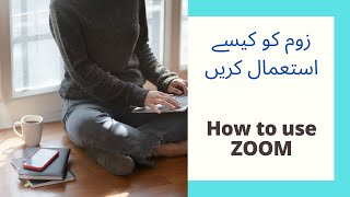 how to use  zoom on PC & Laptop (Windows)