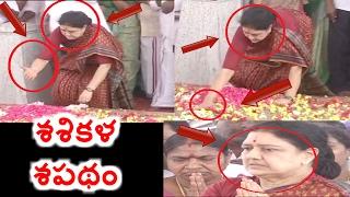 శశికళ శపథం   Sasikala Strongly Beats Jayalalithaa's Grave 3 Times   Chinnamma Vow   HMTV