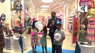 The Children's Place, launched its first ever store at South City Mall in Kolkata