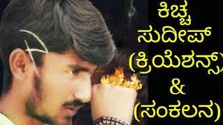 vuclip Kannada hebuli songs