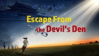 "God With Me | Christian Movie Trailer | ""Escape From the Devil's Den"""