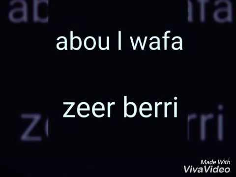 Abou l wafa