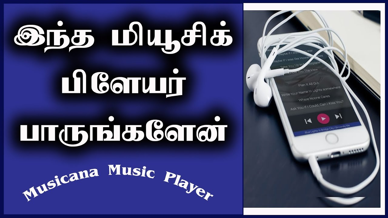 Advanced Offline Music Player App | மியூசிக் பிளேயர் | Android Apps in Tamil