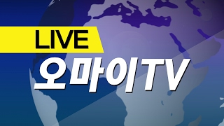 16:30 [녹화중계] 문재인 후보 부산 집중유세