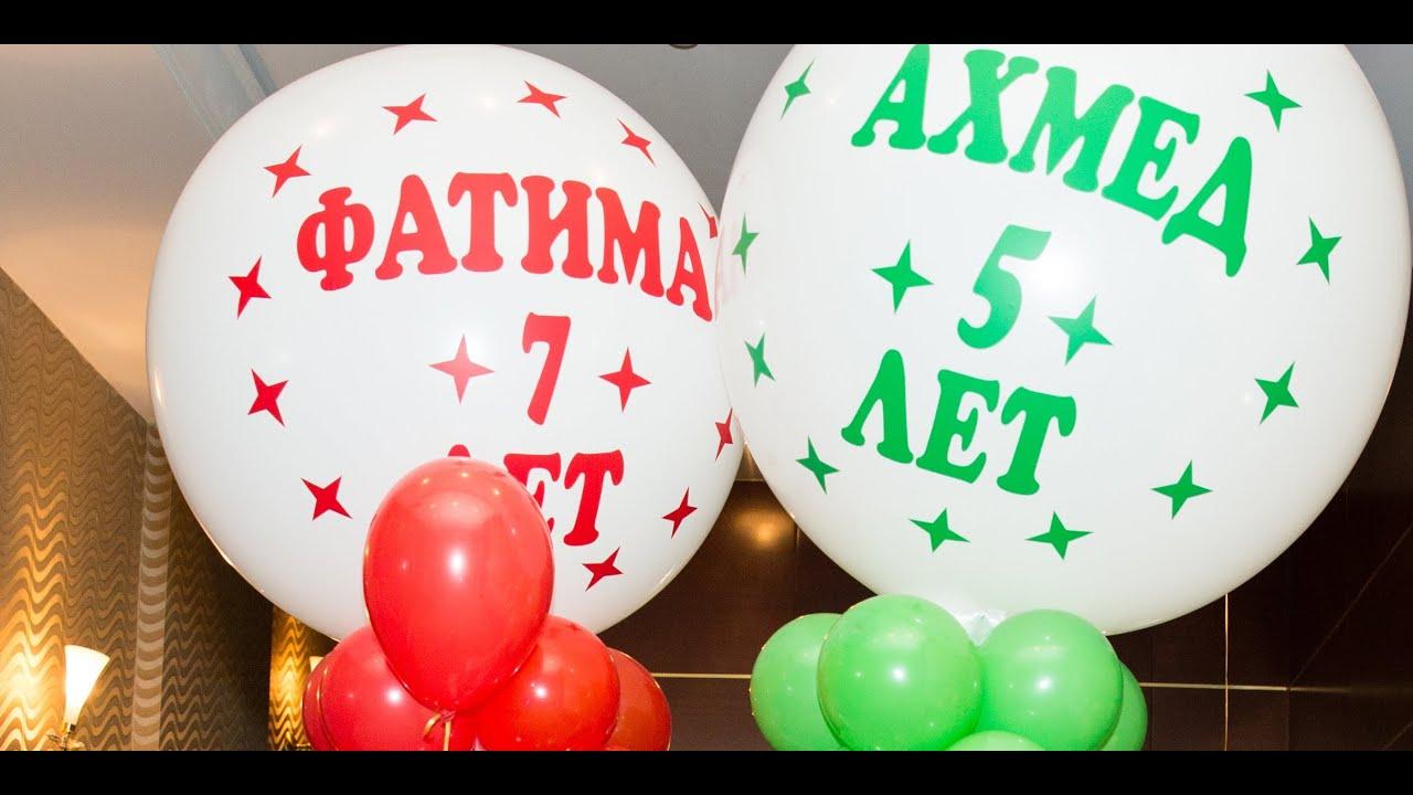 это понятие поздравления с днем рождения с именами фатима узи проглядываются сосуды