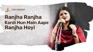 Ranjha Ranjha Kardi Hun | Bulleh Shah Poem | Radhika Sood Nayak
