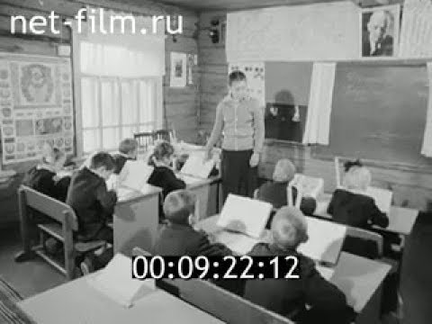 1988г. Кукморский район. Татарстан