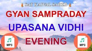 Evening Upasana MP3 (Gyan Sampraday Upasana Vidhi)