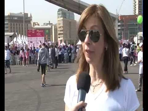 Women in Front participation in Beirut Women Marathon 2014