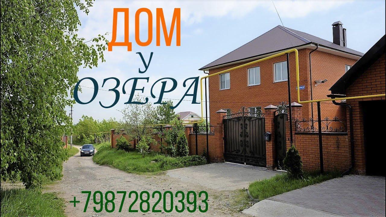Приглашаем купить дом в Казани.  На обзоре отличный двухэтажный дом из красного кирпича на 10 сотках