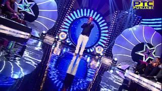 Voice Of Punjab Season 5 | Prelims 1 | Naa Ja Vi | Sadhu Singh | Gurdaspur