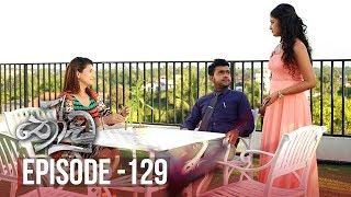 Thoodu | Episode 129 - (2019-08-15) | ITN Thumbnail