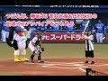 つば九郎、欅坂46 菅井友香&田村保乃の始球式でアンパイアをつとめる