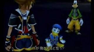 Kingdom Hearts - I