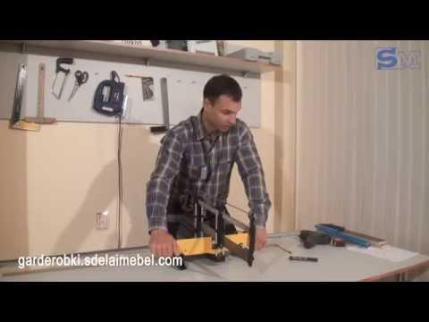 мебельщик рязань гардеробные