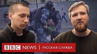 Первые слова фигурантов «московского дела» на свободе
