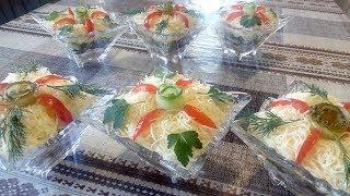 Вкусные , Нежные , Порционные 2 Вида Салатов из Говядины , Сыров и Фасоли ! Легко и Просто !