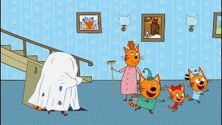 Три кота | Привидения | Серия 66 | Мультфильмы для детей