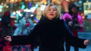Любовь Успенская — Любимый (2018) HD