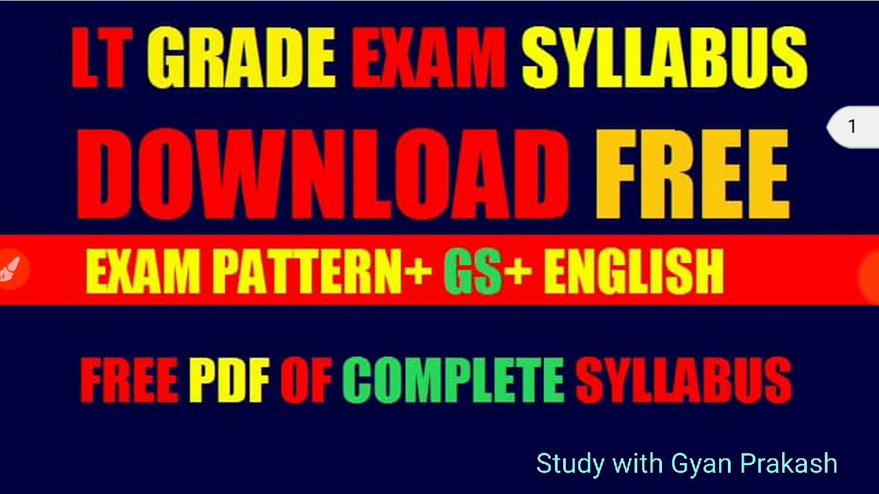 LT GRADE SYLLABUS - GS/ ENGLISH/ EXAM PATTERN PDF DOWNLOAD