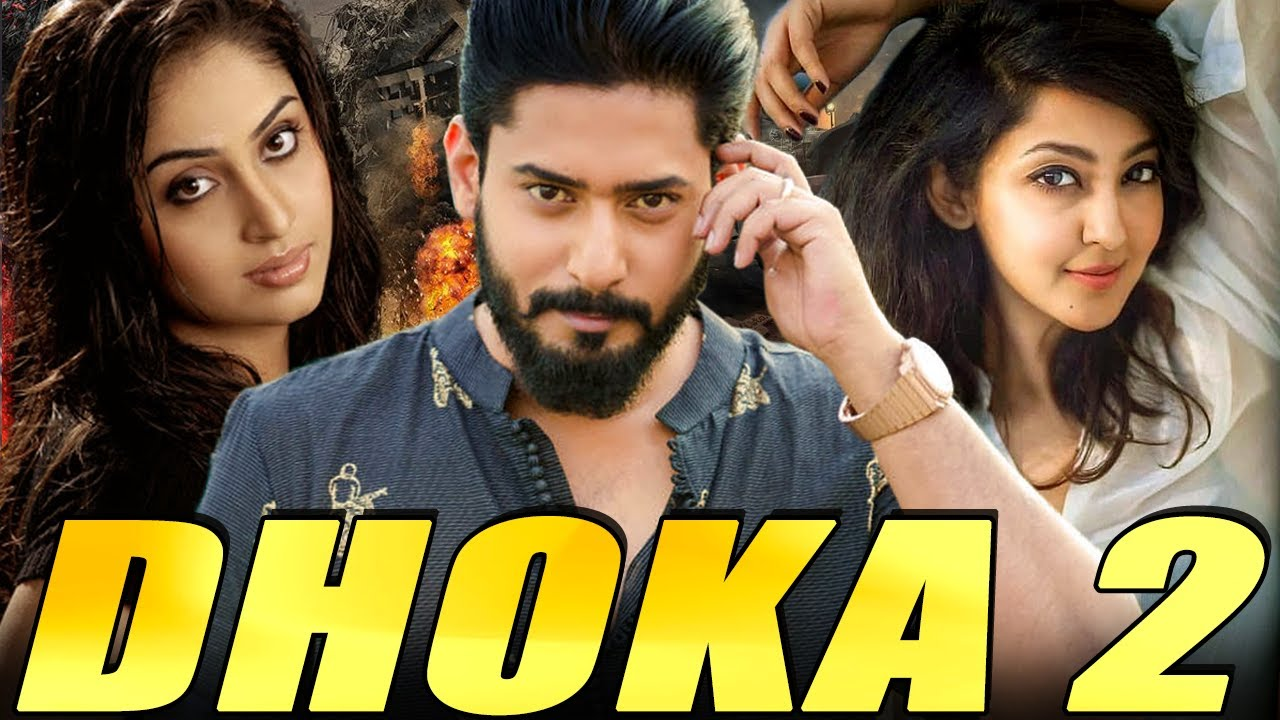 Download Dhoka 2 Full South Indian Hindi Dubbed Movie | Prajwal Devraj Kannada Action Movies