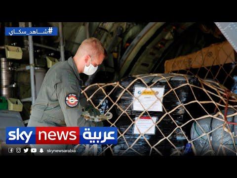 الدول المانحة تشدد على ضرورة وصول المساعدات مباشرة للمتضررين في لبنان  - نشر قبل 3 ساعة