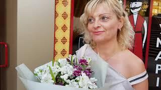 Download День Рождения  Гены Mp3 and Videos