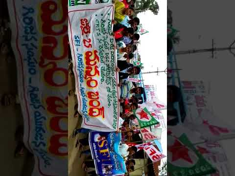 Tribal people ovar dimads in Ap special stetas and setral University dimads in Ap manyam tryk.