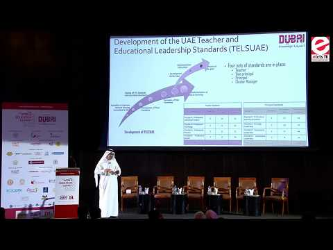 World Education Summit 2017, Dubai - Dr Naji Al Mahdi, Chief, QAD, KHDA