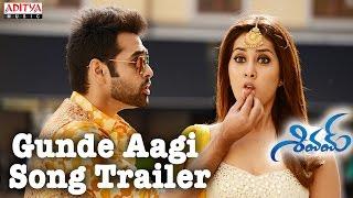 Gunde Aagi Pothaande Song Trailer - Shivam Movie - Ram, Rashi Khanna, DSP