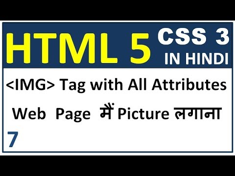 How To Insert Image In Html In Hindi || Img Tag With All Attributes Hindi | Html 5 Css 3